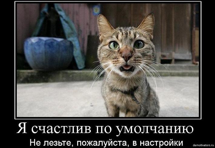 """By default"" українською"